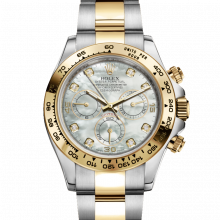 Rolex Daytona 116503 White Mother of Pearl Diamond Dial 18K Yellow Gold & Stainless Steel - Oyster Bracelet - UNUSED