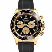 Rolex Daytona 116518 Black Paul Newman Dial - 18K Yellow Gold	- Oysterflex Rubber Strap - UNUSED