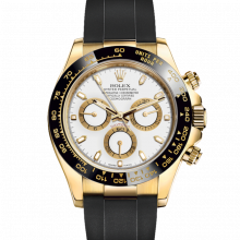 Rolex Daytona 116518 White Dial - 18K Yellow Gold - Oysterflex Rubber Strap - UNUSED